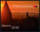 Firemný kalendár 2018